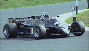 Lotus 88 image