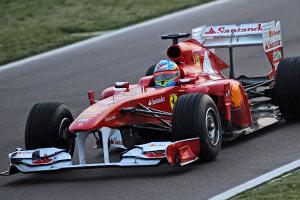 Ferrari F150 image