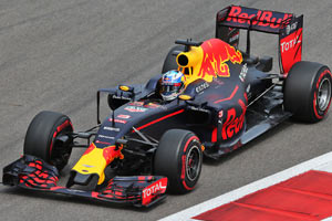 Red Bull RB12 image