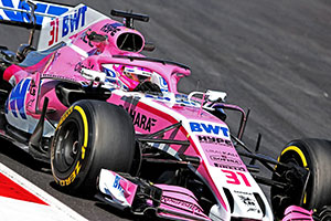 Force India VJM11 image