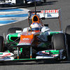 Force India first test